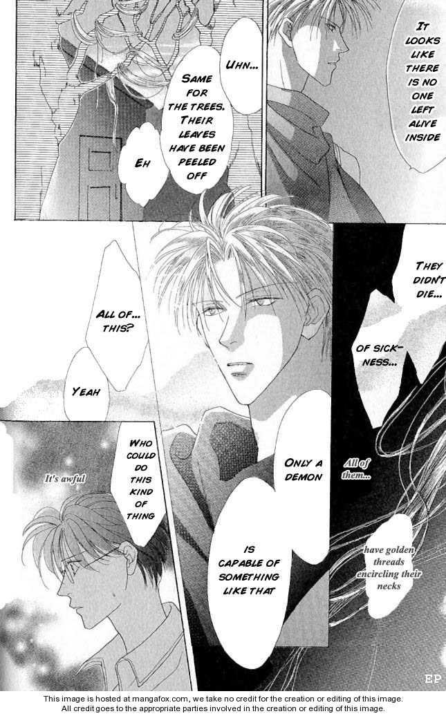 Koori no Mamono no Monogatari 1.3 Page 1