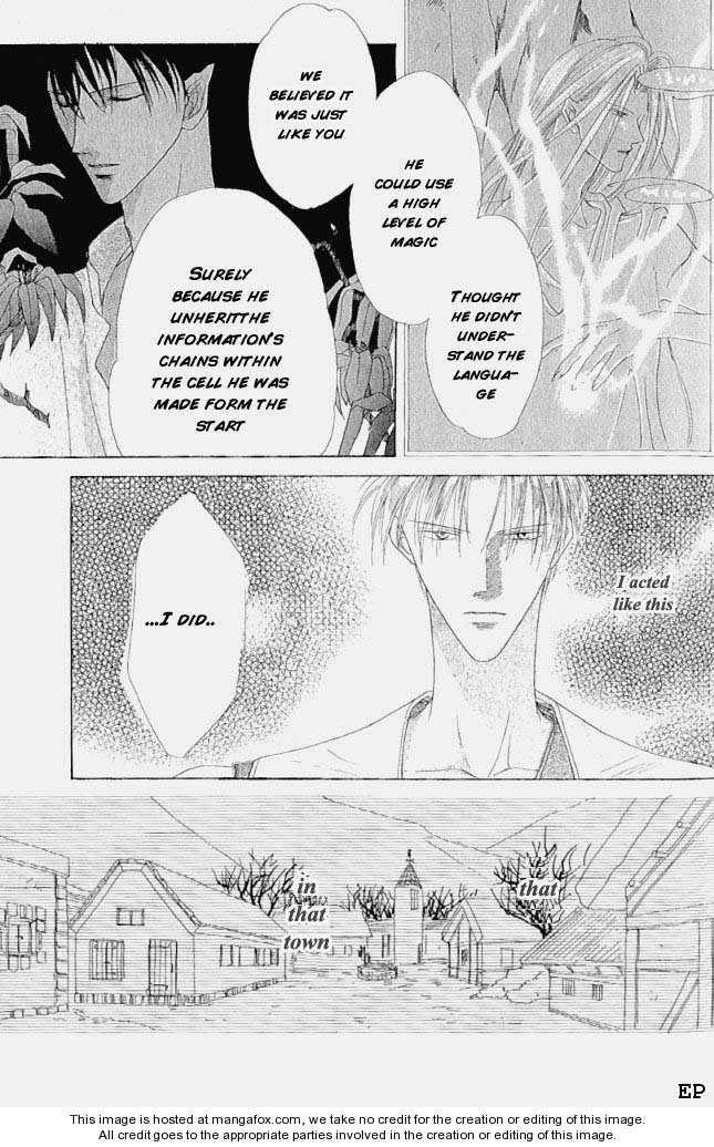 Koori no Mamono no Monogatari 1.7 Page 3