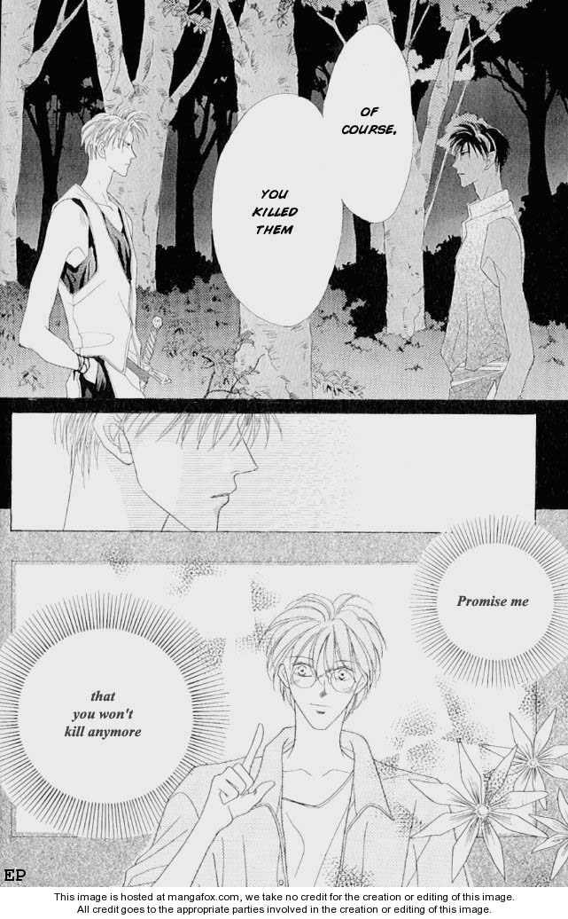 Koori no Mamono no Monogatari 1.7 Page 4