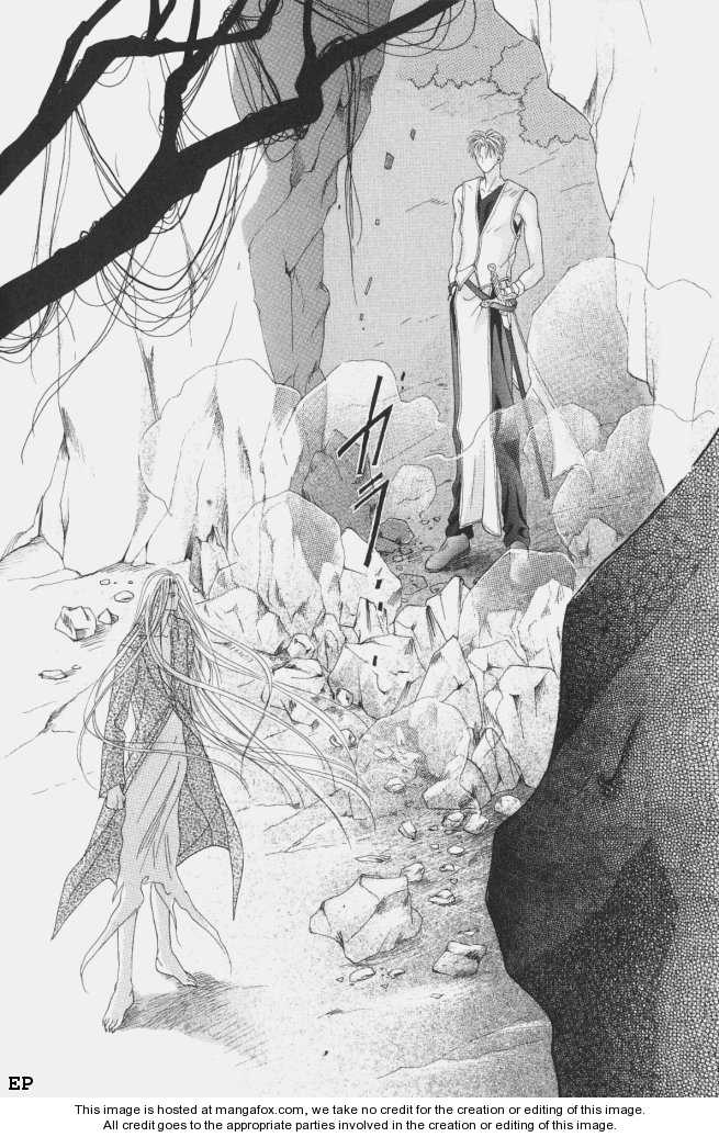 Koori no Mamono no Monogatari 14 Page 2