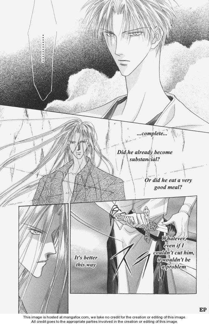 Koori no Mamono no Monogatari 14 Page 3