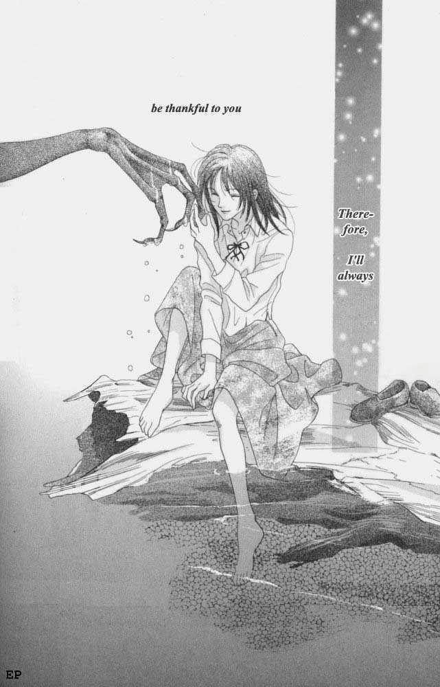 Koori no Mamono no Monogatari 15 Page 2