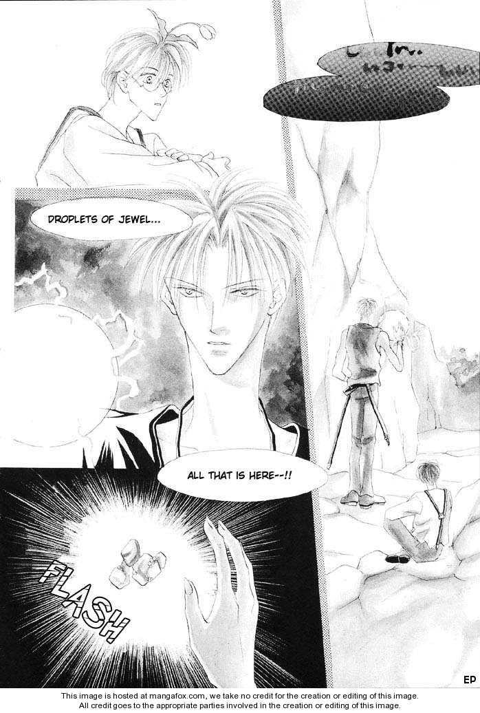 Koori no Mamono no Monogatari 17 Page 5