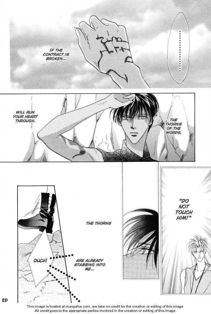 Koori no Mamono no Monogatari 18 Page 4