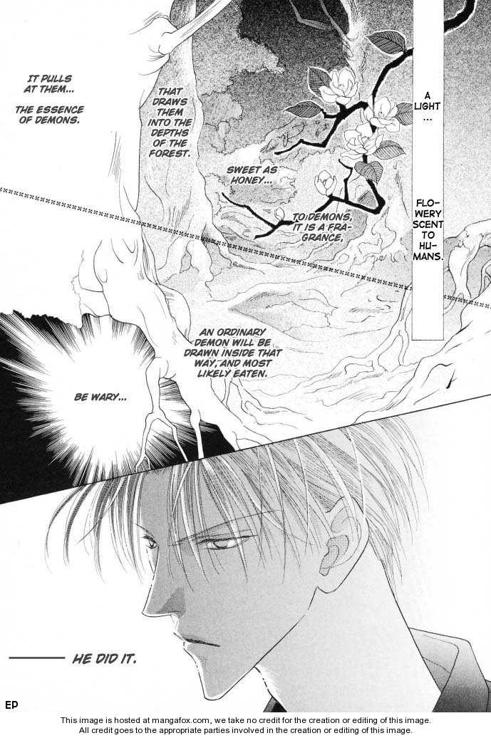 Koori no Mamono no Monogatari 19 Page 1