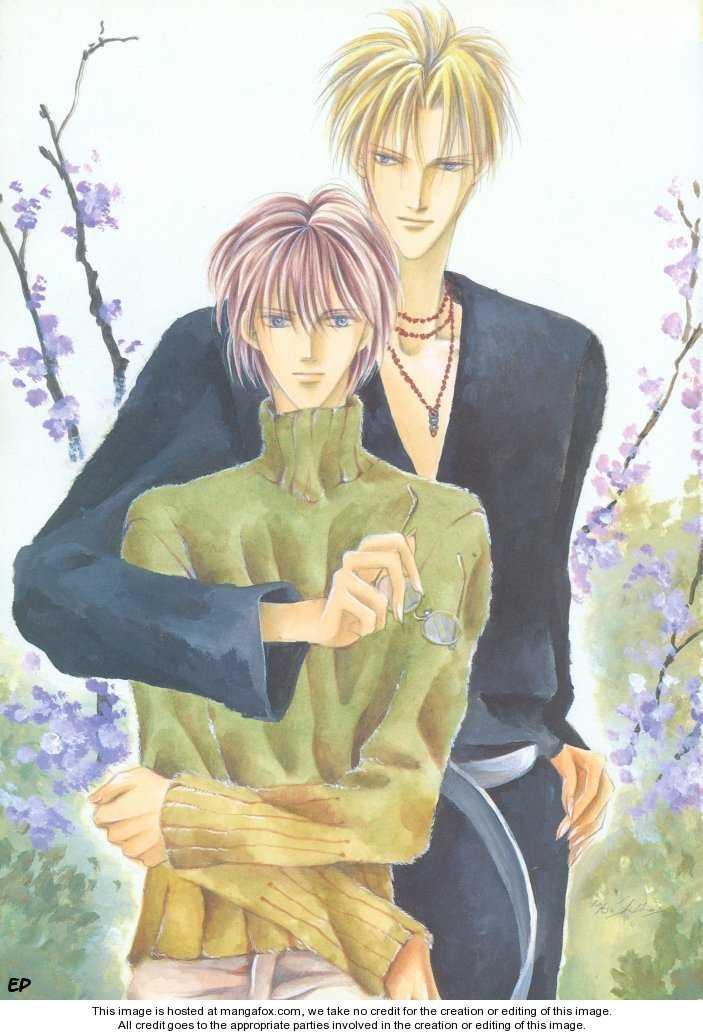 Koori no Mamono no Monogatari 21 Page 1