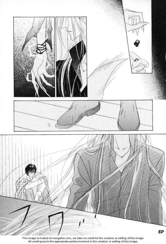 Koori no Mamono no Monogatari 23 Page 2
