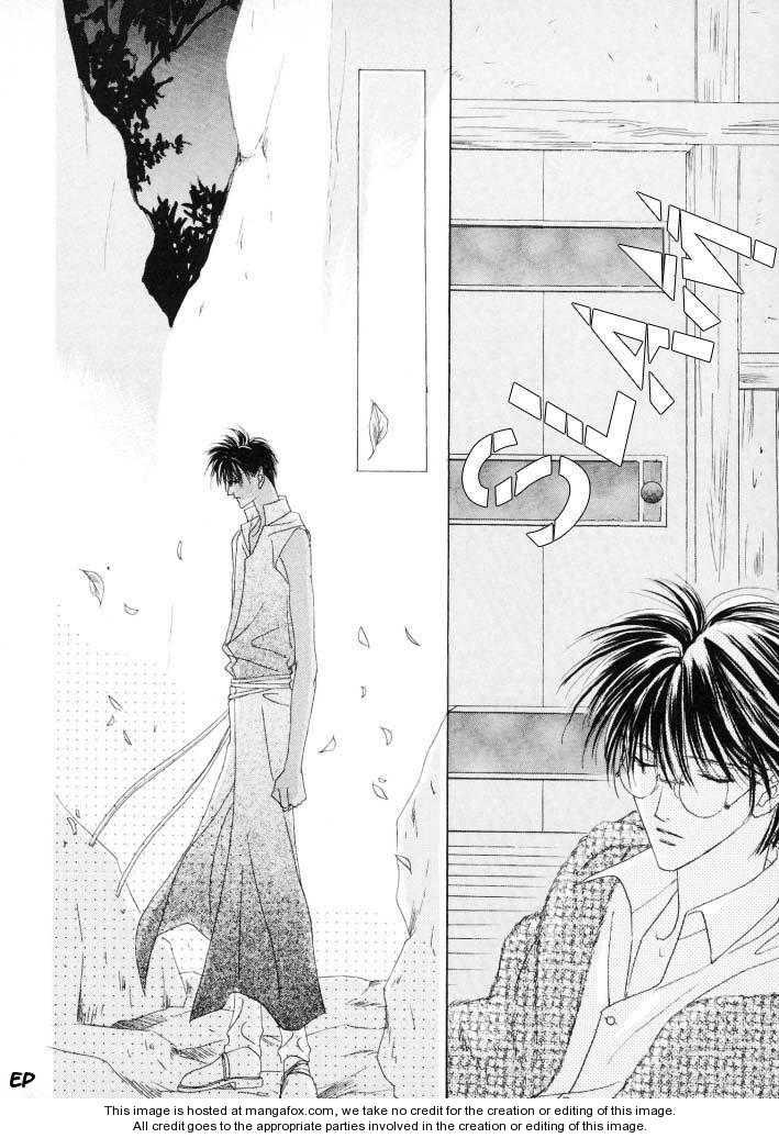 Koori no Mamono no Monogatari 23 Page 3