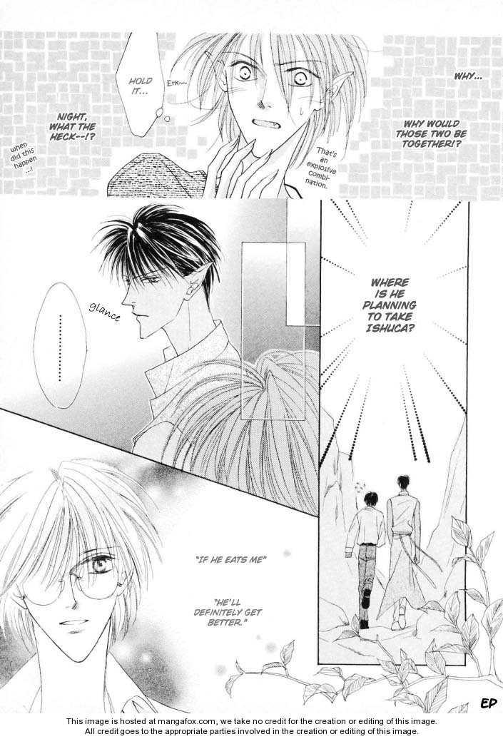 Koori no Mamono no Monogatari 24 Page 2
