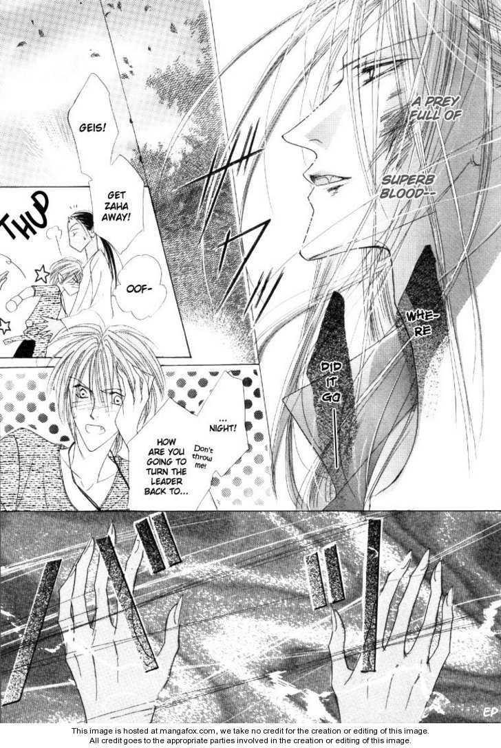 Koori no Mamono no Monogatari 26 Page 1