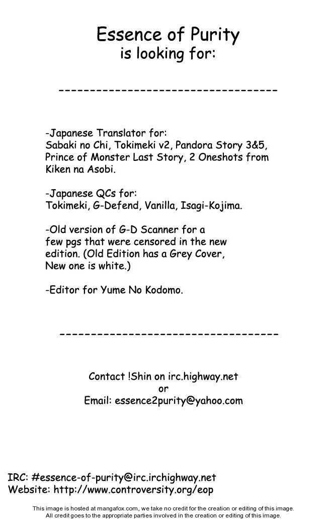 Koori no Mamono no Monogatari 28 Page 2