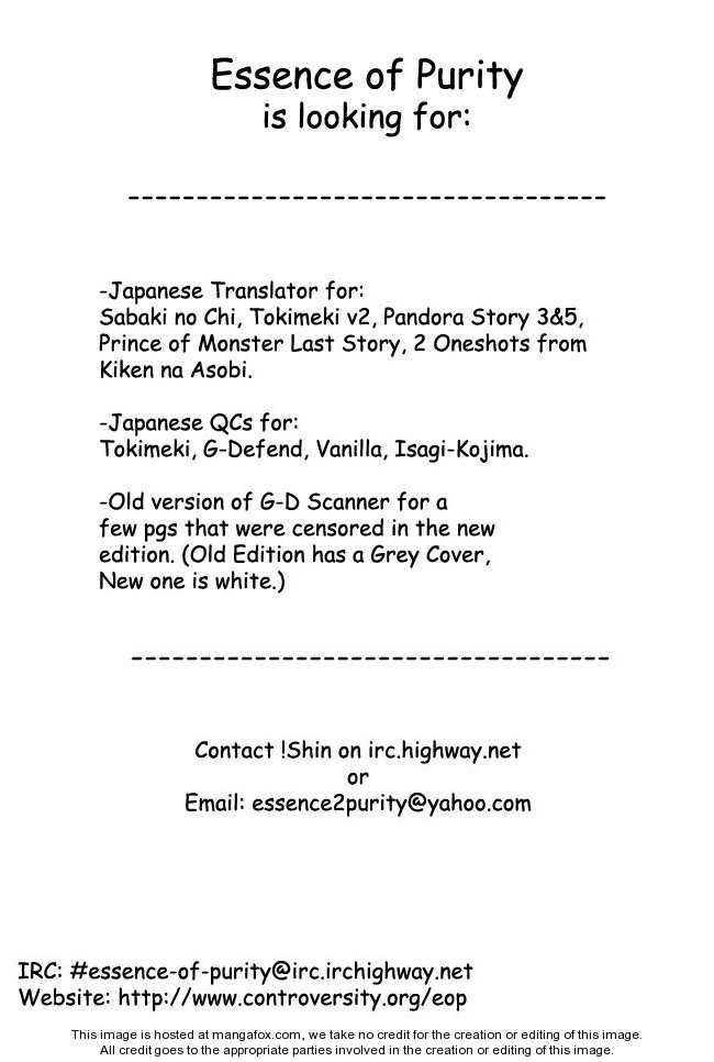 Koori no Mamono no Monogatari 29 Page 2