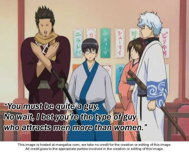 Koori no Mamono no Monogatari 30 Page 1
