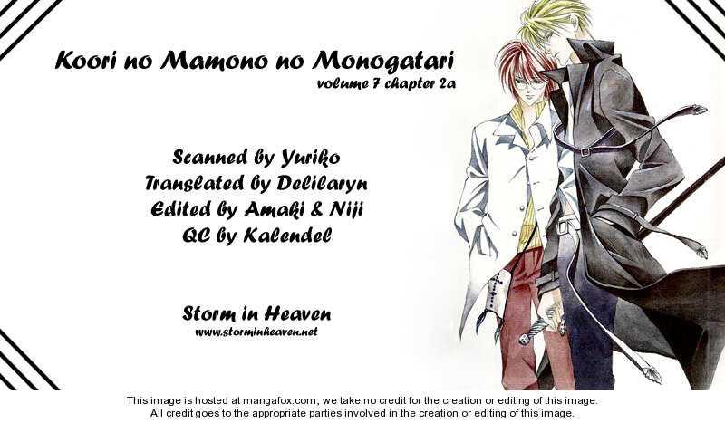 Koori no Mamono no Monogatari 31 Page 1