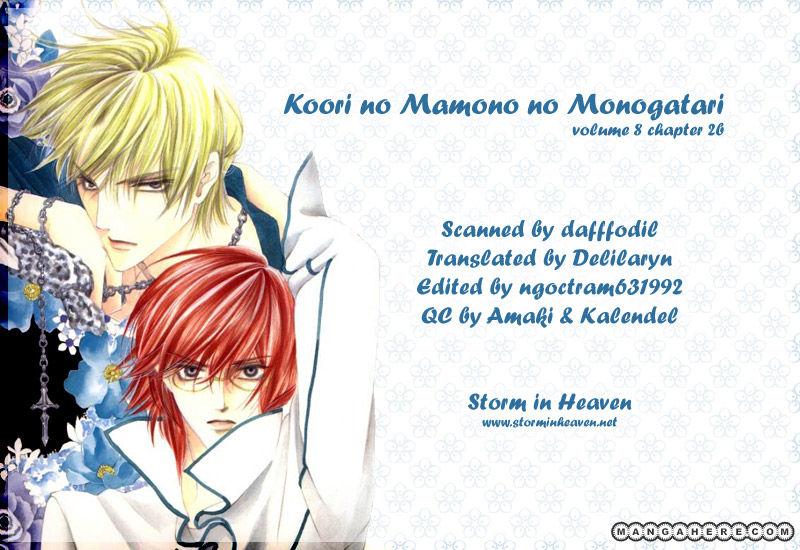 Koori no Mamono no Monogatari 34.5 Page 1
