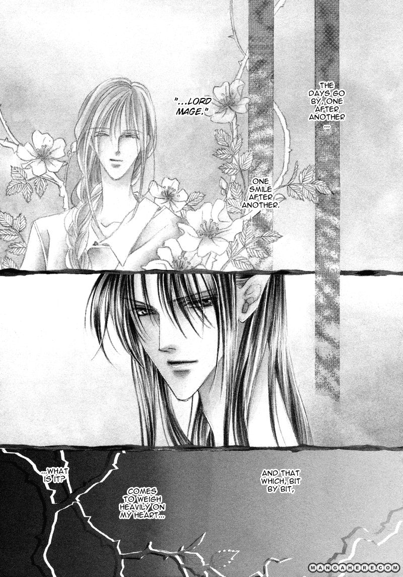 Koori no Mamono no Monogatari 34.5 Page 2