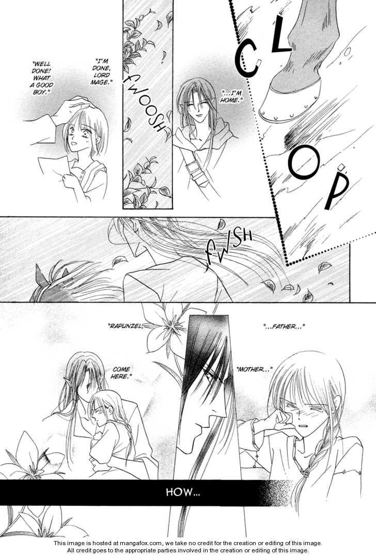 Koori no Mamono no Monogatari 36 Page 3