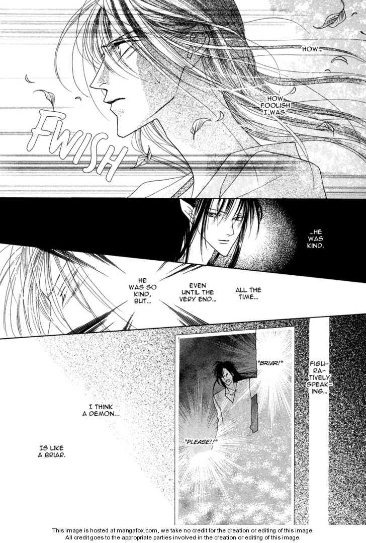 Koori no Mamono no Monogatari 36 Page 4