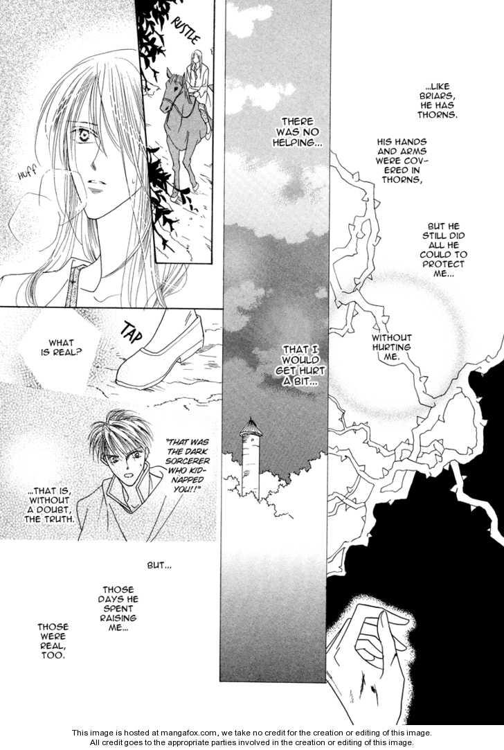 Koori no Mamono no Monogatari 36 Page 5