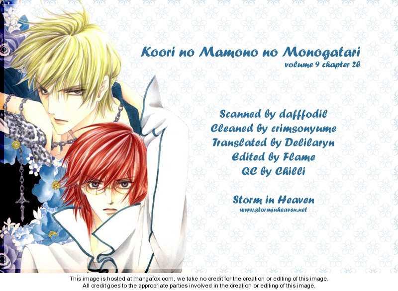 Koori no Mamono no Monogatari 38 Page 1