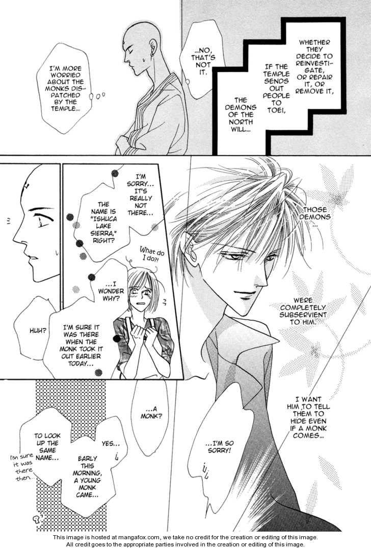 Koori no Mamono no Monogatari 38 Page 3