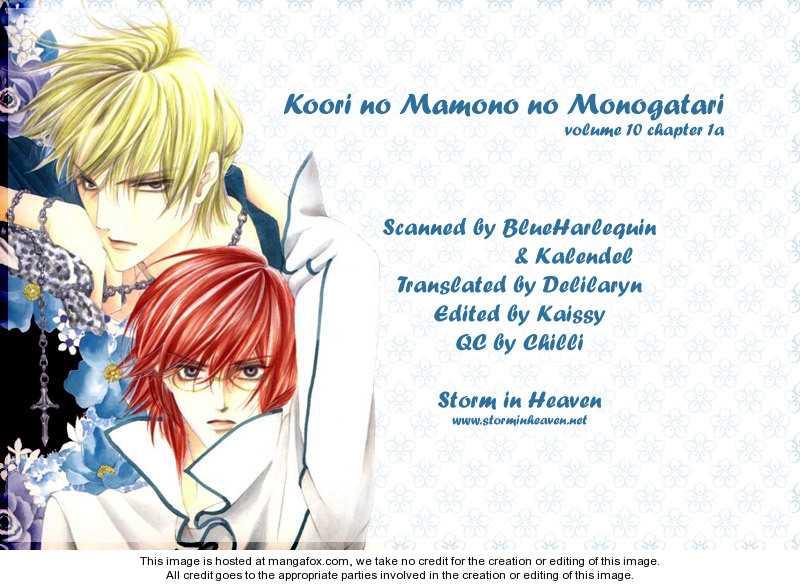 Koori no Mamono no Monogatari 39 Page 1