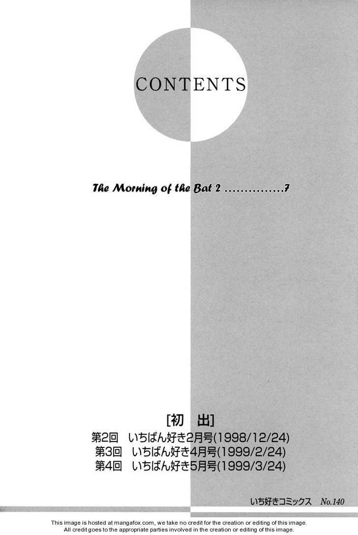 Koori no Mamono no Monogatari 39 Page 2