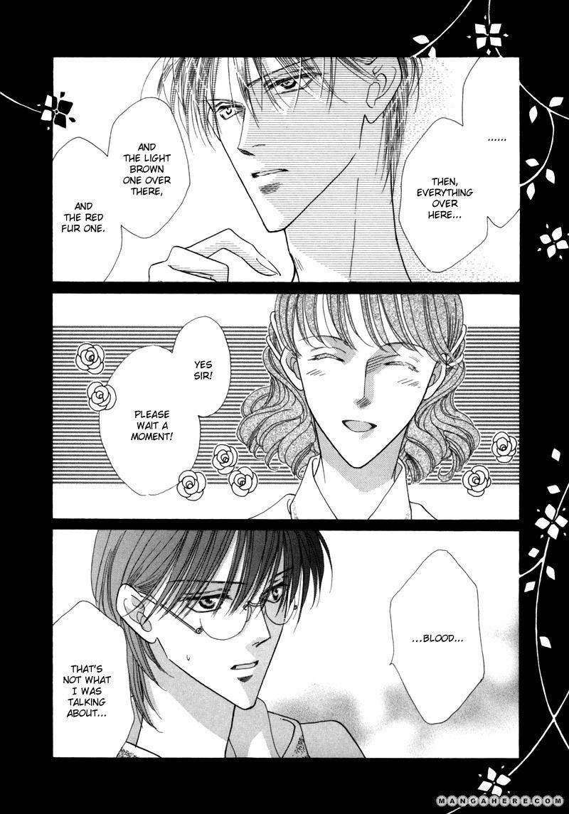 Koori no Mamono no Monogatari 40 Page 2