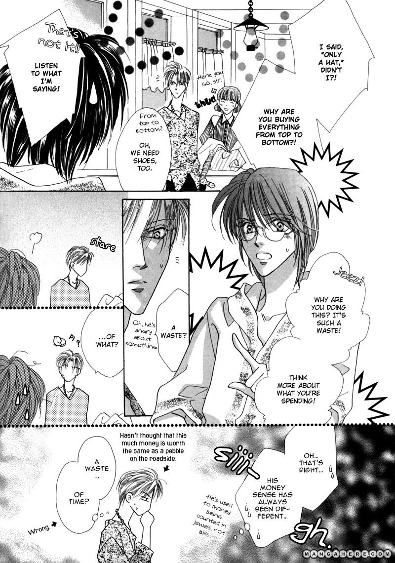 Koori no Mamono no Monogatari 40 Page 3