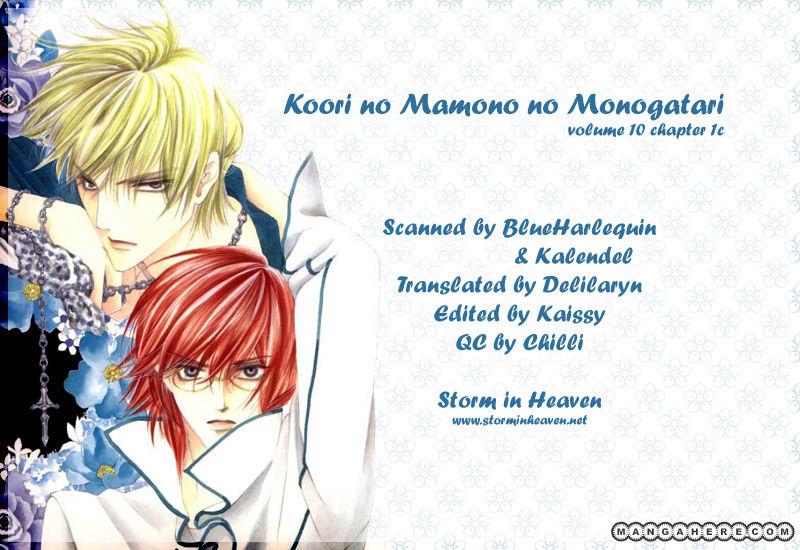 Koori no Mamono no Monogatari 41 Page 1