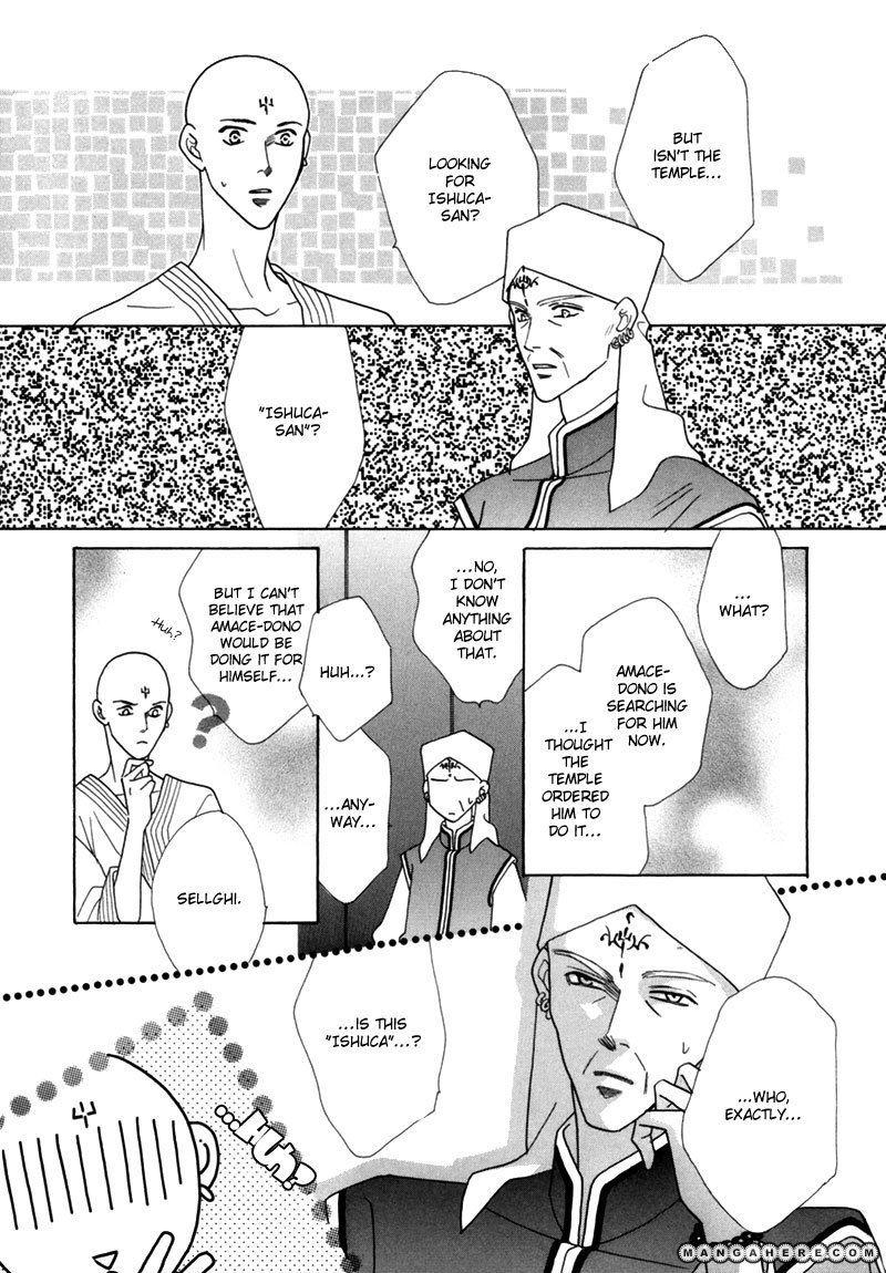 Koori no Mamono no Monogatari 41 Page 2