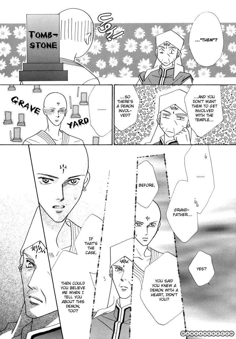 Koori no Mamono no Monogatari 41 Page 4