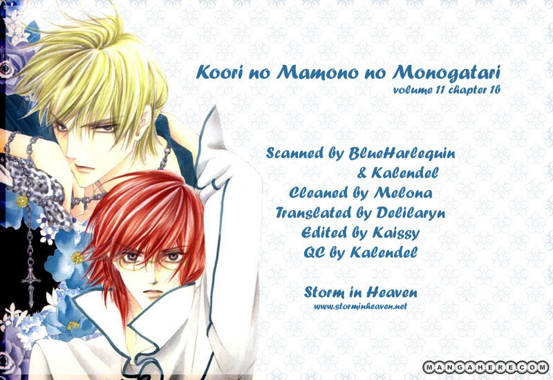 Koori no Mamono no Monogatari 43 Page 1