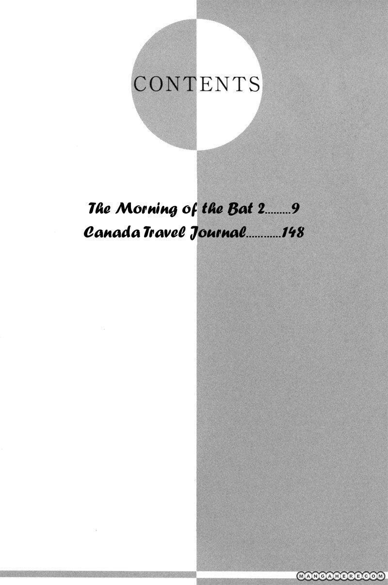 Koori no Mamono no Monogatari 45 Page 3