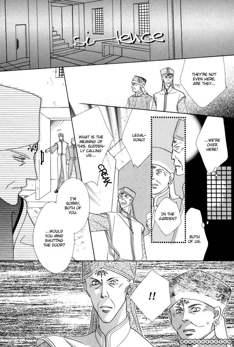Koori no Mamono no Monogatari 46 Page 3