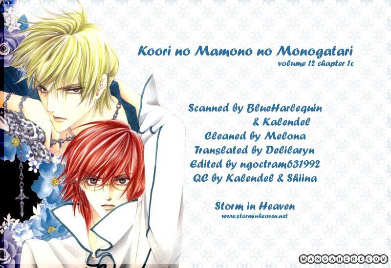 Koori no Mamono no Monogatari 47 Page 1