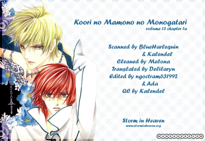 Koori no Mamono no Monogatari 48 Page 1