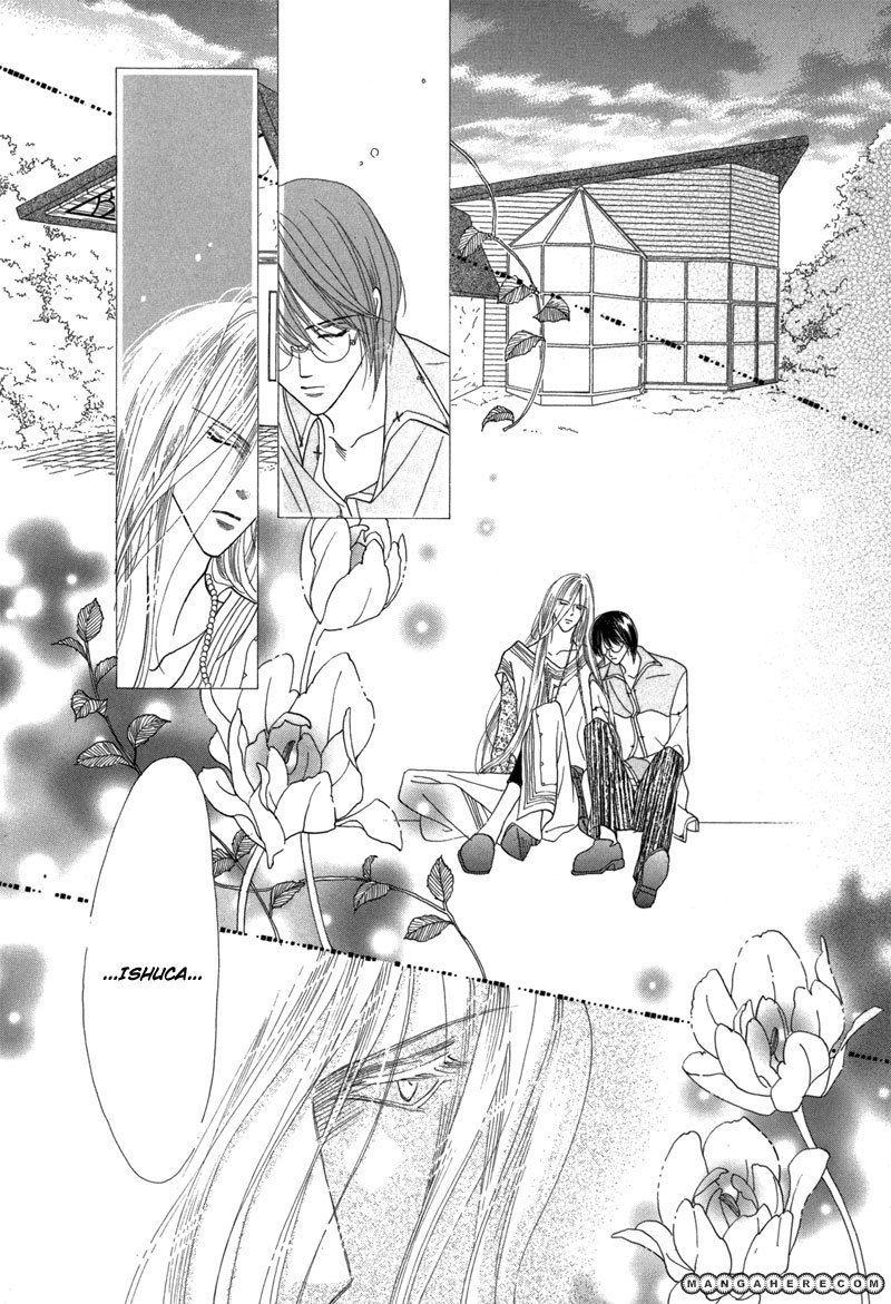 Koori no Mamono no Monogatari 49 Page 2