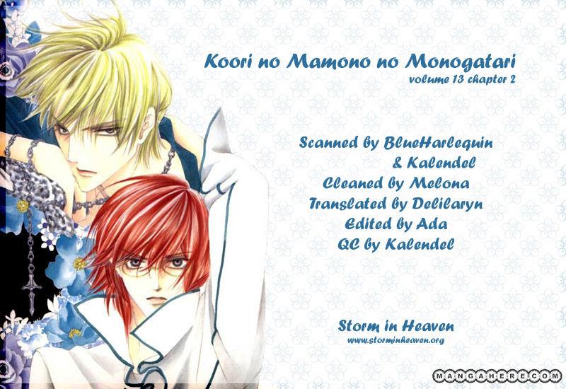 Koori no Mamono no Monogatari 50 Page 1