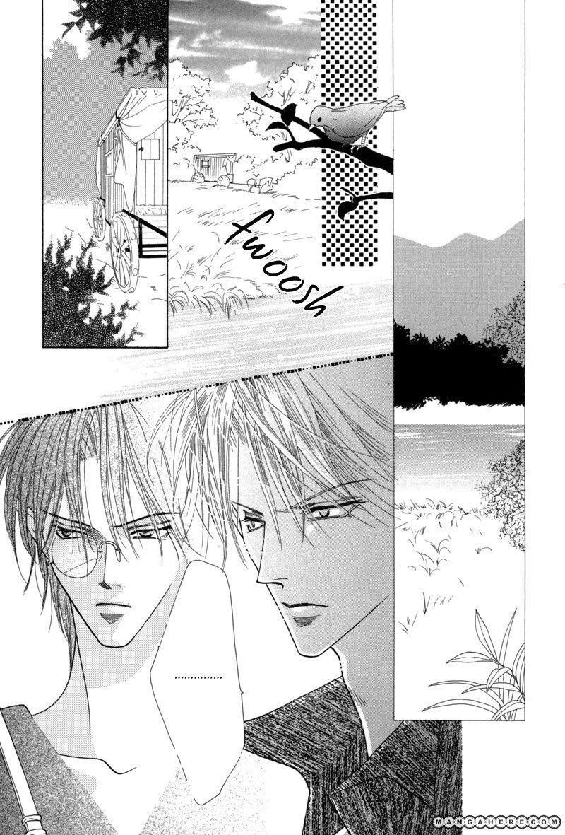 Koori no Mamono no Monogatari 50 Page 5