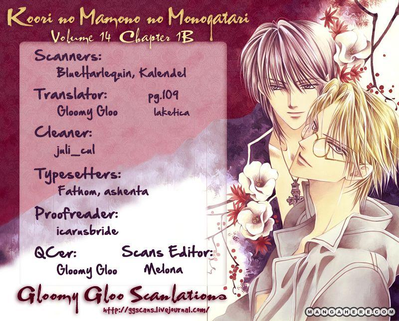 Koori no Mamono no Monogatari 52 Page 1