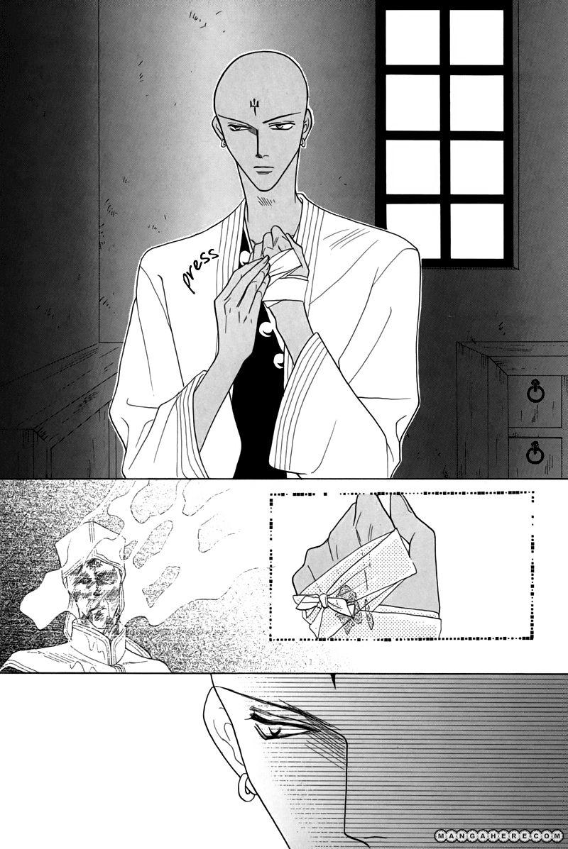 Koori no Mamono no Monogatari 52 Page 3