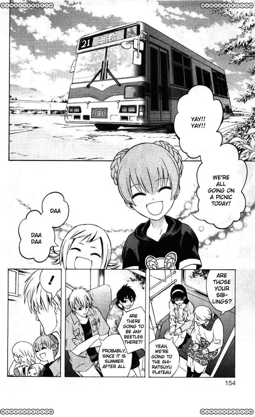 Binbougami ga! 8 Page 3