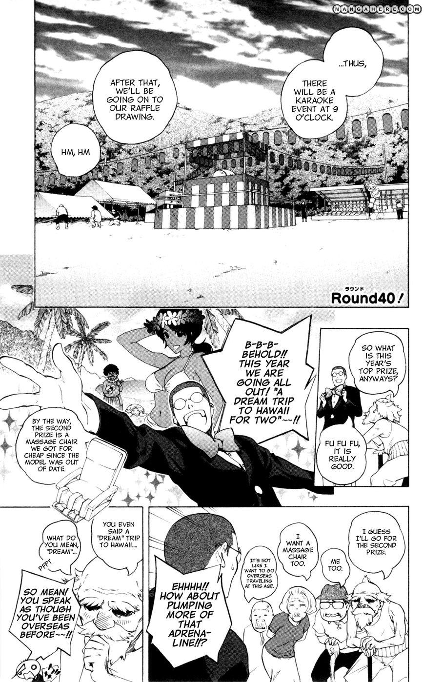 Binbougami ga! 40 Page 3