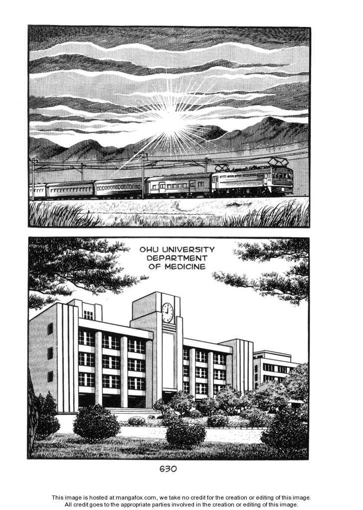 Kirihito Sanka 15 Page 2