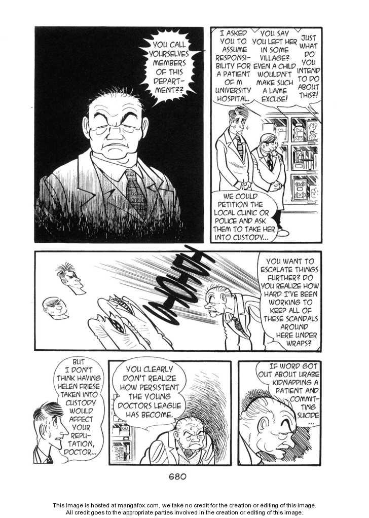 Kirihito Sanka 17 Page 2