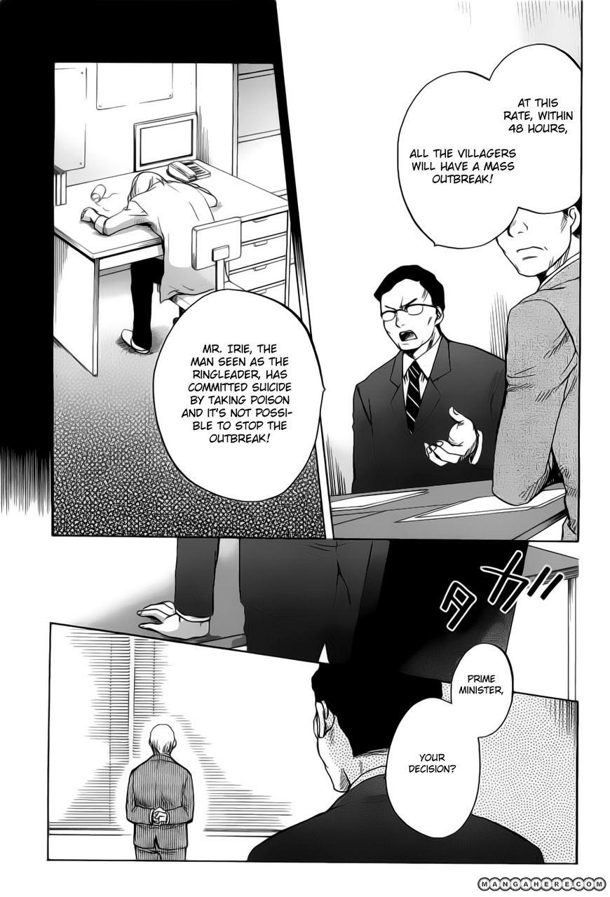 Higurashi no Naku Koro ni Kai - Minagoroshihen 25 Page 2