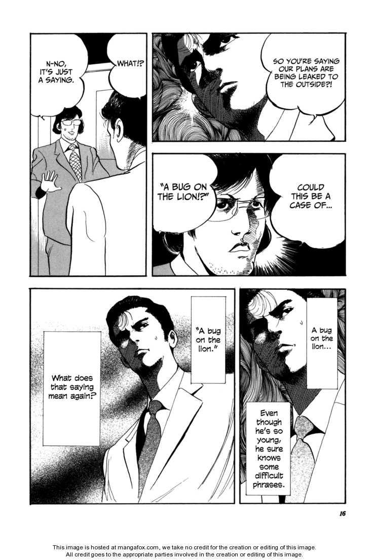 Kachou Baka Ichidachi 3 Page 2
