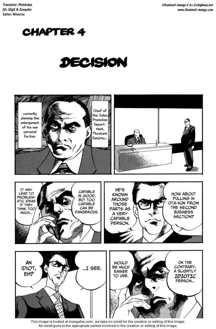 Kachou Baka Ichidachi 4 Page 1