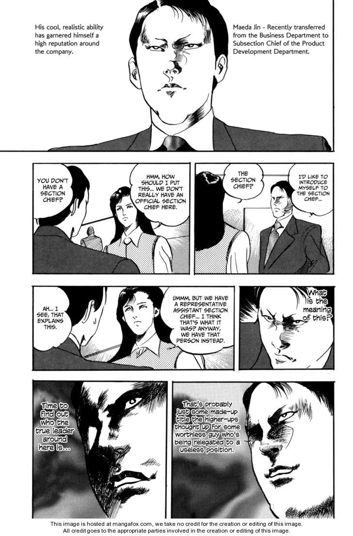 Kachou Baka Ichidachi 6 Page 2